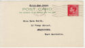 1936-09-14 KEVIII 1d red Dundee wavy FDC (56703)