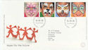 2001-01-16 Hopes for the Future Bureau FDC (56779)