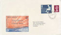 1975-01-22 Charity Stamp Mercury FDC (56809)