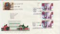 1988-11-15 Christmas Cylinder Margin York Combo FDC (56825)