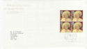 2000-08-04 Queen Mother PSB Pane London SW1 FDC (56898)
