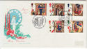 1991-11-12 Christmas Stamps Holy Island FDC (56926)
