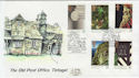 1995-04-11 National Trusts Old PO Tintagel FDC (56929)