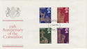 1978-05-31 Coronation Stamps London FDC (57033)