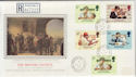 1984-09-25 British Council King Edward VII Hosp cds FDC (57115)