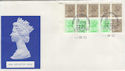 1983-04-05 1.46p Booklet Stamps Windsor FDC (57260)