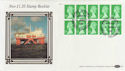 1986-01-14 �1.20 Stamp Booklet Aberdeen FDC (57358)