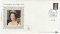 1986-10-07 75p Definitive New Paper Windsor FDC (57365)