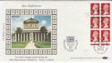 1985-10-29 7p Definitive Colour Change 25 Cyl Bureau FDC (57368)