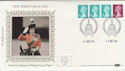 1984-08-14 Definitive Coil Stamps London EC1 FDC (57370)