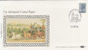 1984-06-19 Definitive 17p ACP Stamp Windsor FDC (57384)