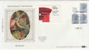 1985-11-04 50p Booklet Stamps Pane Windsor FDC (57393)
