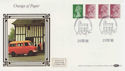 1986-02-25 Definitive 2p 5p ACP Windsor FDC (57459)