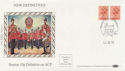 1985-07-16 Definitive 10p ACP Windsor FDC (57464)