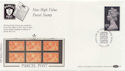 1986-09-02 �1.50 Definitive Stamp Windsor FDC (57467)