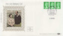1986-09-23 12p Definitive Coil Stamps Windsor FDC (57468)
