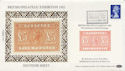 1982-10-06 BPE Exhibition �5 Orange Centenary Souv (57476)