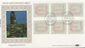 1984-05-01 Postage Labels London EC FDC (57483)