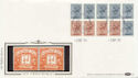 1984-09-03 1.54 Booklet Stamps Windsor FDC (57492)