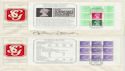 1982-05-19 Stanley Gibbons PSB London WC x4 FDC's (57519)