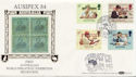 1984-09-25 British Council Ausipex Silk FDC (57541)