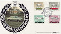 1982-10-13 Jaguar 60th Anniversary Coventry FDC (57619)