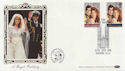 1986-07-22 Royal Wedding Stamps London EC4 FDC (57703)