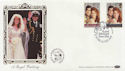 1986-07-22 Royal Wedding Stamps York FDC (57704)