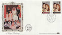 1986-07-22 Royal Wedding Stamps London EC FDC (57706)