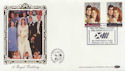 1986-07-22 Royal Wedding Stamps Games Edinburgh FDC (57709)