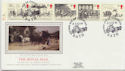 1984-07-31 Mailcoach Stamps Bath Silk FDC (57729)