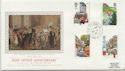 1985-07-30 Royal Mail 350th Lords SW1 cds FDC (57737)