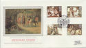 1985-09-03 Arthurian Legend Stamps Leith Hall FDC (57805)