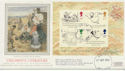 1988-09-27 Edward Lear M/S Stamps Gretna cds FDC (57904)
