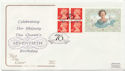 1996-04-16 Queen's 70th Label Pane London SW1 FDC (58051)