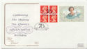 1996-04-16 Queen's 70th Label Pane London SW1 FDC (58052)