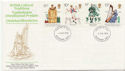 1976-08-04 Cultural Traditions Basingstoke FDC (58215)