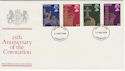 1978-05-31 Coronation Stamps Liverpool FDC (58530)