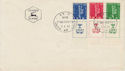 1957 Israel Social Security Stamps FDC (58627)