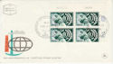 1969 Israel 50th Anniv ILO Stamps FDC (58628)