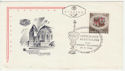 1966 Austria Art Exhibition Stamp FDC (58797)