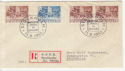 1941 Sweden Bible Stamps FDC (58816)