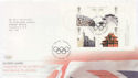 2008-08-22 Olympic Games M/S T/House FDC (58882)