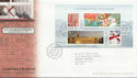 2007-04-23 Celebrating England M/S T/House FDC (58923)