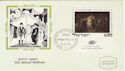 1970-12-22 Israel Jewish Wedding Stamp Card FDC (59147)