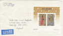 1991 Japan Philatelic Week M/S on Env (59195)