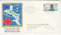 1970-08-04 Seychelles Red Cross Stamp FDC (59267)