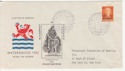 1953 Netherlands Watersnood Ovprt Stamp FDC (59341)