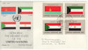1981 United Nations Flag Stamps FDC (59379)