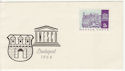 1966 Hungary UNESCO Stamp Unused on cover (59446)